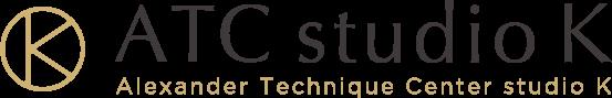 ATC スタジオK - アレクサンダー・テクニック・センター スタジオK